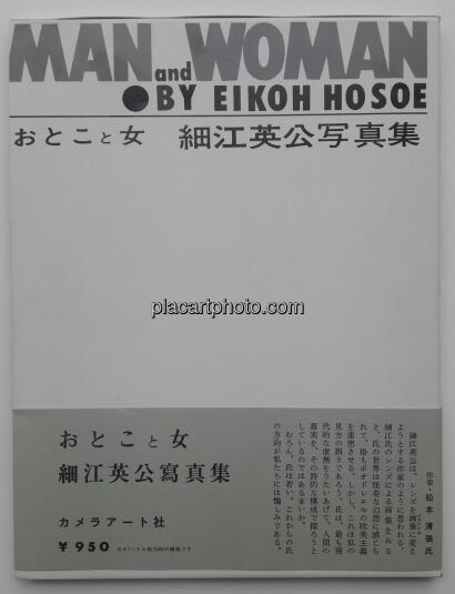 Eikoh Hosoe,Man and Woman (SIGNED)