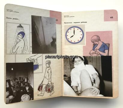 Roman Pyatkovka,You wait (ONLY 100 COPIES - SIGNED) - BACK IN STOCK !
