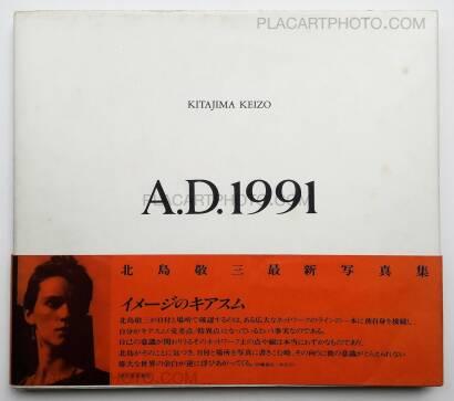 Keizo Kitajima,A.D.1991