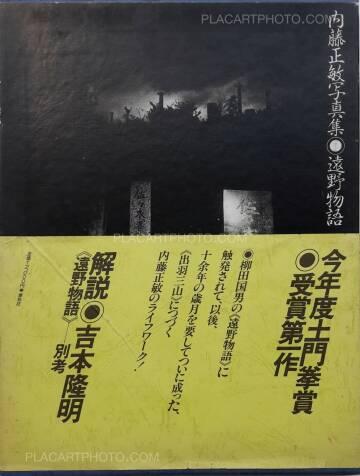 Masatoshi Naito,Tono monogatari / Legends of Tono