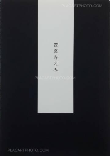 Emi Anrakuji,Misho (LTD & SIGNED)