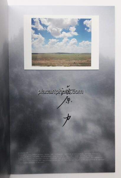 Chikara Umihara,Whispering hope (SIGNED)