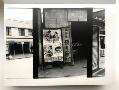 Nobuyoshi Araki,Theater of Love