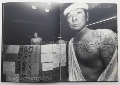 Kazuyoshi Usui,Macaroni Christian