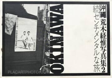 Nobuyoshi Araki,Sentimental Journey: Okinawa, Sequel