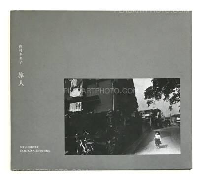 Tamiko Nishimura,My Journey / Ryojin (Signed copy)