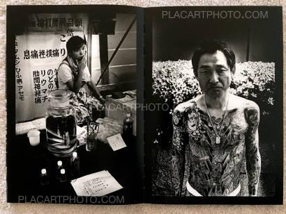 "Maki,""Izuku - Japan Somewhere"" (Signature in Arles on Friday 6th of July at 6pm)"