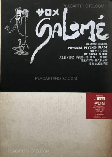 Tetsuya Ichimura,Salome (back in stock)