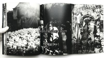 Takehiko Nakafuji,White Noise (Signed copy)