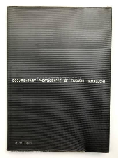 Takashi Hamaguchi,Document Angle (signed)