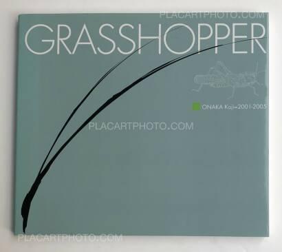 Onaka Koji,GRASSHOPPER (SIGNED)