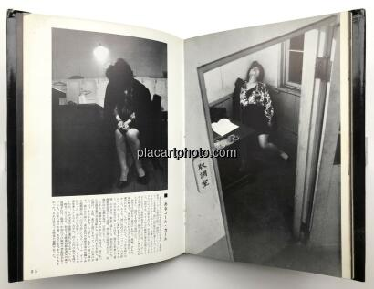 Kazuo Kenmochi,Narcotic Photographic Document