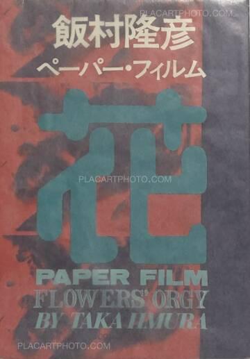 Takahiko Iimura,PAPER FILM
