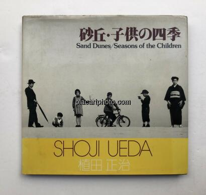 Shoji Ueda,Sand Dunes/Seasons of the Children