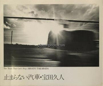 Hisato Takarada,The train that can't stop (Signed)