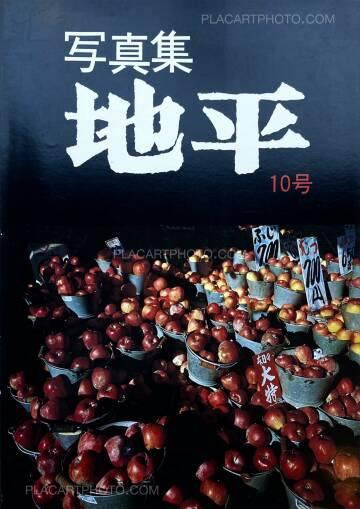 Collectif,Chihei 10 (Signed copy by Shunji Dodo)