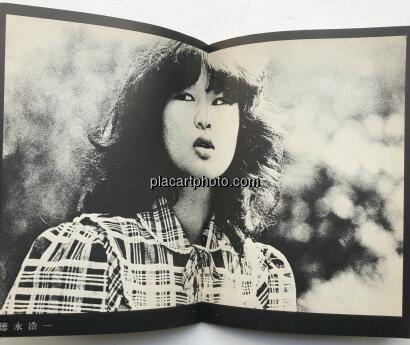Collectif,Volume 2 Watashi No Onna (my girl) (signed)