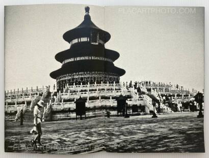 Craig Atkinson,Beijing