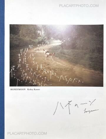 Kohey Kanno,HONEYMOON (Signed edt of 100)