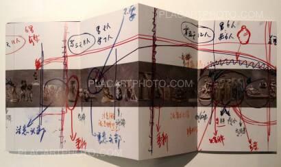 Wang Qingsong,History of Monuments