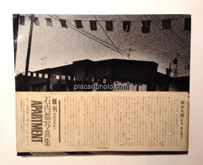 Miyako Ishiuchi,Yokosuka Story