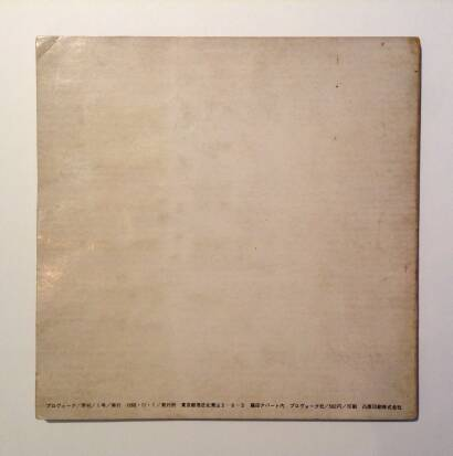 Provoke group,Provoke (3 vol.) 1968-1969