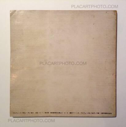 Provoke group,Provoke (3 vol.) 1968-1969