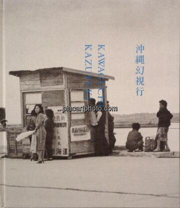 Kazuyuki Kawaguchi,Okinawa Genshikou (Signed)
