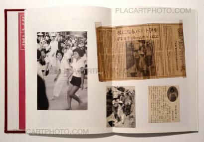 Kasuma Obara,Silent Histories