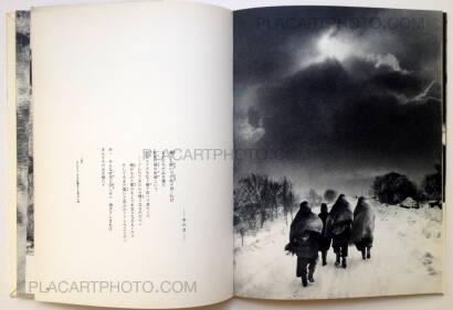 Ichiro Kojima,Tsugaru (Original Edition)