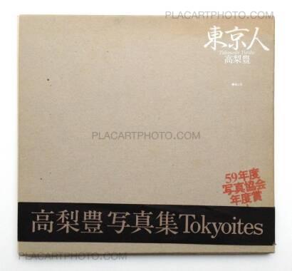 Yutaka Takanashi,Tokyoites (Tokyo-Jin)