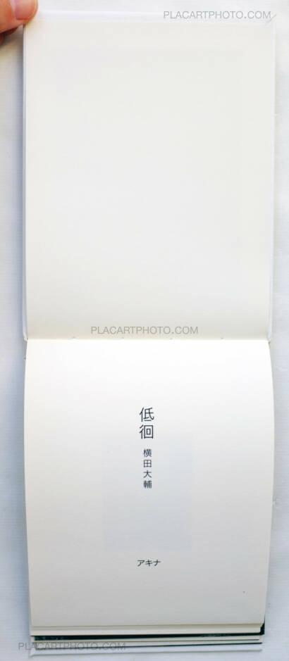Daisuke Yokota,Teikai (Wandering at midnight) - Collector's edition (Signed)