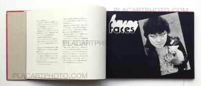 Yuko Nakamura,Harajuku UFO !
