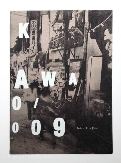 Keizo Kitajima,Back to Okinawa 1980/2009 (Signed)