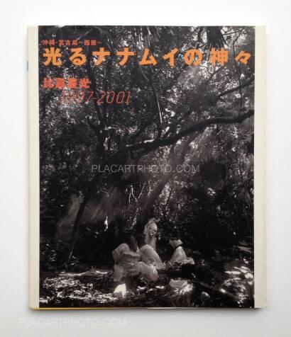 Toyomitsu Higa,Nanamui : 1997-2001