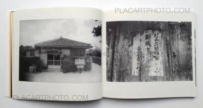 Tatsuhiko Kanou,Tabisuru shima