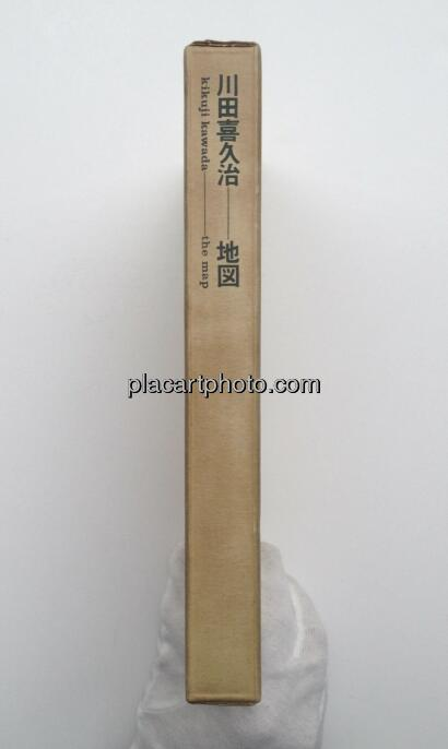 Kikuji Kawada,Chizu / The Map (Signed and stamped)
